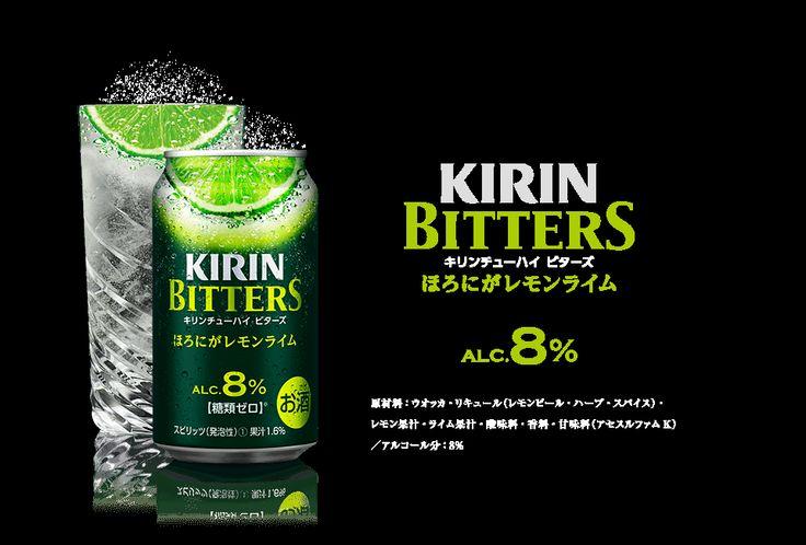 KIRIN BITTERS キリンチューハイ ビターズ ほろにが レモンライム ALC.8% 原材料:ウオッカ・リキュール(レモンピール・ハーブ・スパイス)・レモン果汁・ライム果汁・酸味料・香料・甘味料(アセスルファムK)/アルコール分:8%