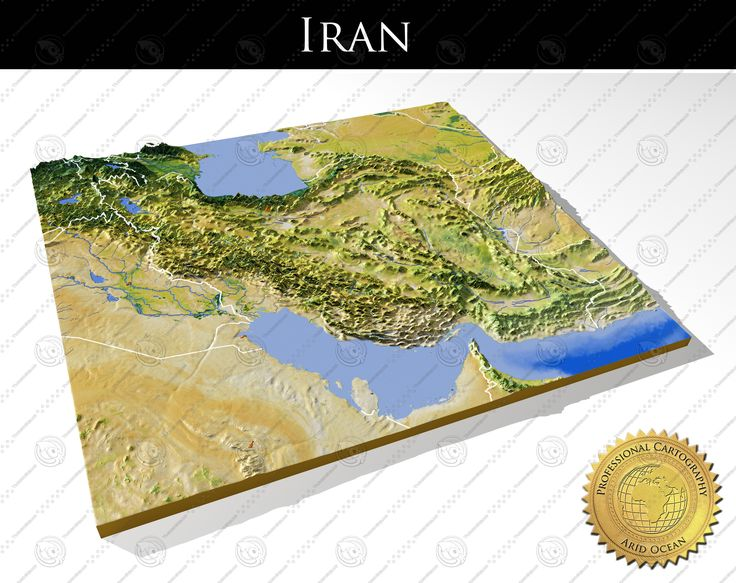 Image result for Iran topology map DEM