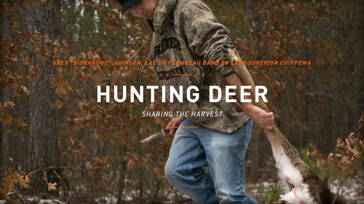 "In Hunting Deer, Greg ""Biskakone"" Johnson takes us deer hunting in the ceded…"