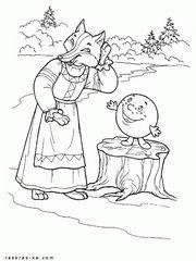 Раскраска сказка Колобок