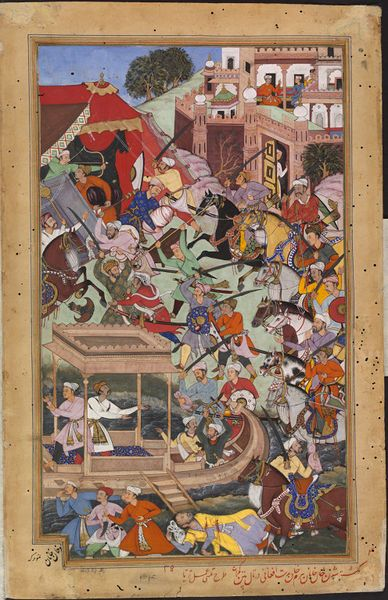 This illustration to the Akbarnama (Book of Akbar) depicts the assassination of Bairam Khan by Afghans beside the lake at Patan, north-west India, in 1561. Bairam Khan was a general and friend to the emperor Humayun, father of the Mughal emperor Akbar (r.1556–1605). After Akbar inherited the throne at the age of 13 following his father's sudden death, Bairam Khan guided the young emperor in the early years of his reign.