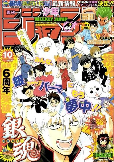 Gintama. If you are feeling depressed and just want to read something that will make you forget the world and its problem, if you want to forget your own existence, just go ahead and read Gintama.
