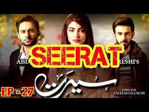 Seerat Drama Episode 27//Har pal geo  Har Pal Geo - 27 Feb