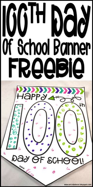Happy 100th Day of School Banner Freebie...color in 100 things.