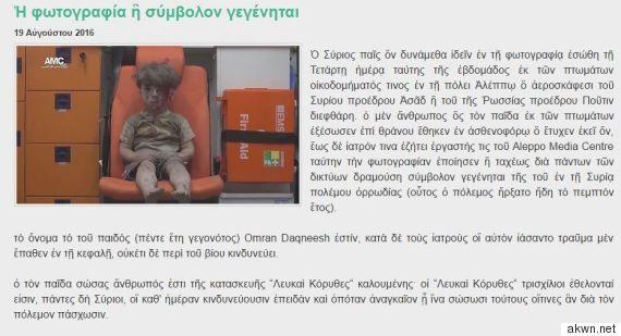 «Ὁ Ὀβάμα εὐώνως δειπνεῖ»: Ο ιδρυτής της μόνης ενημερωτικής ιστοσελίδας με διεθνή νέα στα αρχαία ελληνικά μιλά στη HuffPost Greece