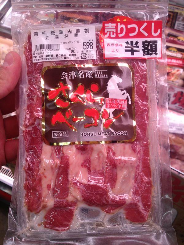 Japón: Tocino de caballo