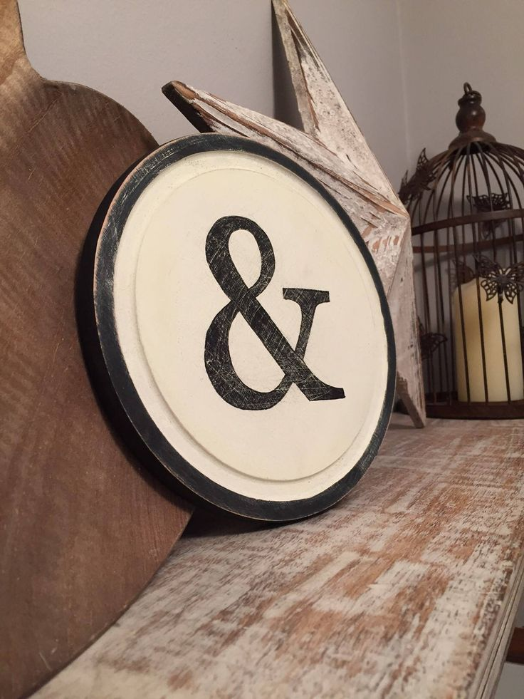 "8"" Round Letter Ampersand Sign, Monogram, Initial, Wall Art, Home Decor, Rustic Letters, All letters available, inc ampersand by LoveLetterHouse on Etsy https://www.etsy.com/listing/529822341/8-round-letter-ampersand-sign-monogram"