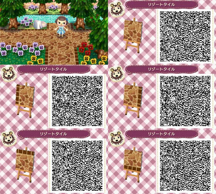Animal Crossing New Leaf brown stone pathways QR codes