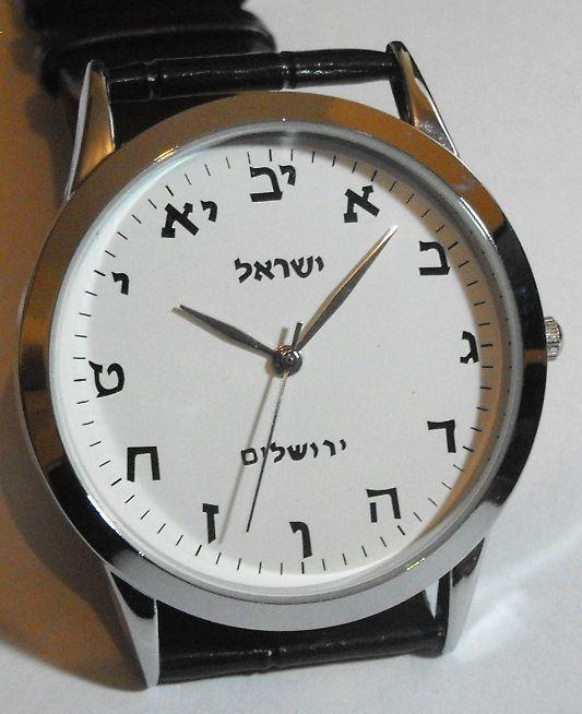 1000 images about hebrew watches for men prague judaica alef bait watch citizen movt unisex wrist watch 23