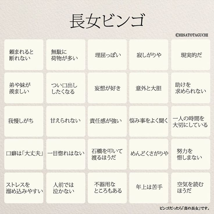 @yumekanau2のInstagram写真をチェック • いいね!1,754件