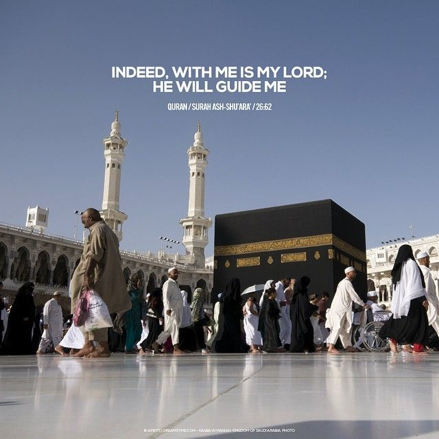 Dispatchers of Allah : Photo