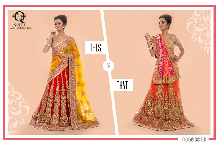 Which combo gets your vote? Tell us in the comments below. #QueensEmporium #ThisorThat