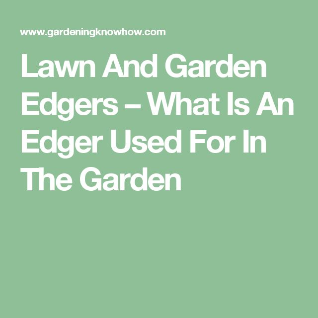 Lawn And Garden Edgers – What Is An Edger Used For In The Garden