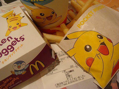 mcdonalds in japan featuring pikachu world pikachu