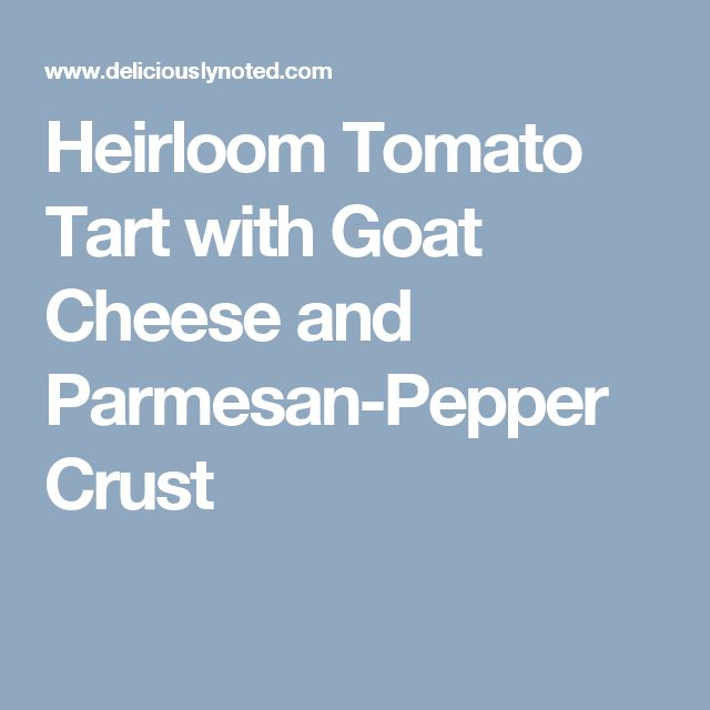 17 Best ideas about Heirloom Tomatoes on Pinterest | Vegan ...