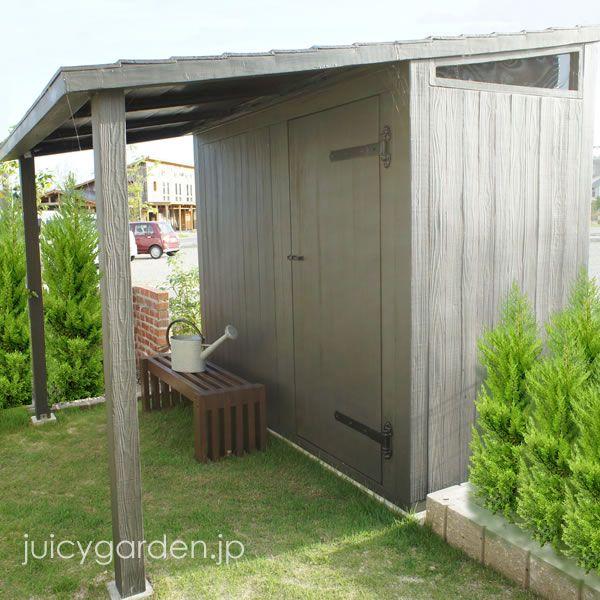 【小屋 物置】ブリティッシュ風物置 NAYA 郵便ポスト・デザイン表札通販|ジューシーガーデン【公式】