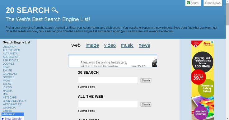 20search - 20search.com  --- http://www.20search.com/ --- The Best Search Engine List On The Internet!