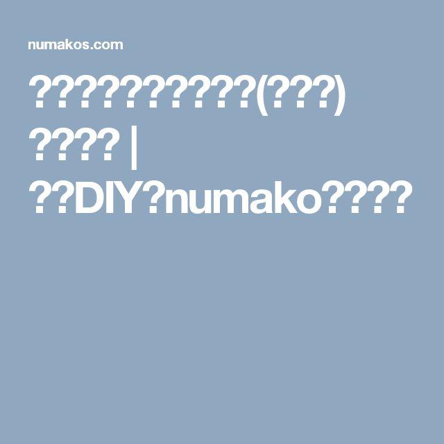 布フラワーイヤリング(ピアス) 作り方!   簡単DIY!numakoのブログ