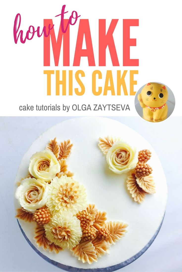 How to make Buttercream New Year's Eve party cake - Cake decorating tutorial by Olga Zaytseva. Learn how to make a New Years cake decorated with golden buttercream flowers and berries. Perfect for your New Year's Eve party. #cakedecorating #cakedecoratingtutorial #buttercreamflowercake #buttercreamflowers