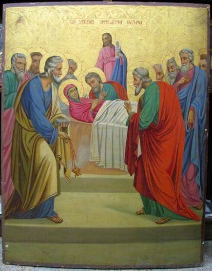 pentecost john's gospel