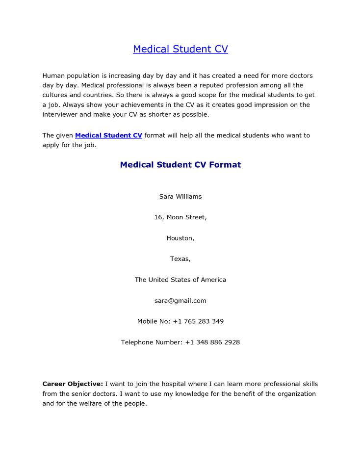 Medical Student Cv Medical Student Cv Sample Best Resume Template