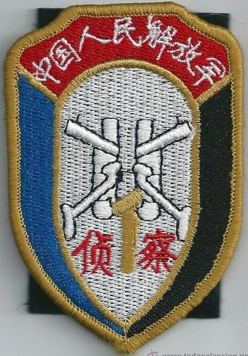 PEOPLE'S REPUBLIC OF CHINA. LOGO OF SPECIAL FORCES. EMBROIDERY,