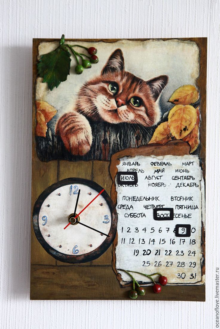 Buy A wall clock-calendar Kitten on the fence. - yellow, clock
