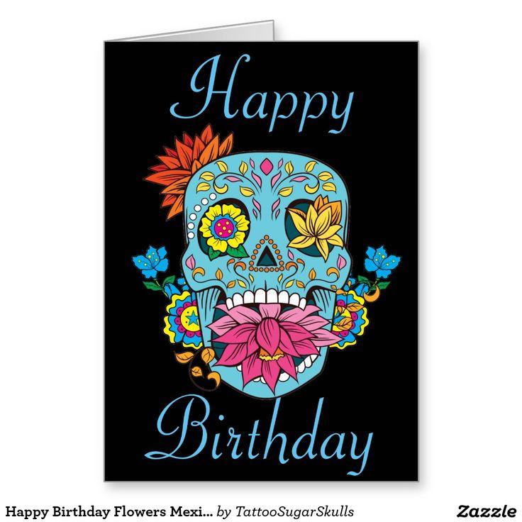 Анимация картинка, открытка татуировщику с днем рождения