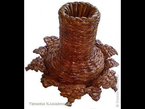 Плетение из газет. Лепестковая ваза. Мастер-класс.