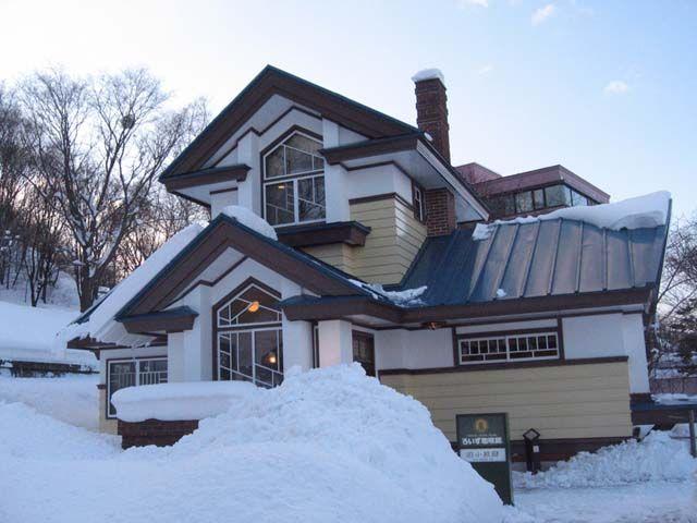 田上義也 旧小熊邸in札幌 フランク・ロイド・ライトに学んだ数少ない日本人