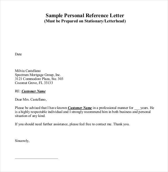 42+ Reference Letter Templates - PDF, DOC