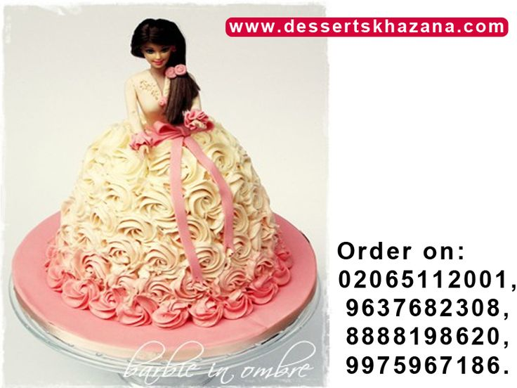 Hello Everyone, I am chirag & representative from dessertskhazana company at chinchwad pune city. We accept bulk quantity desserts order like cake, pastry, mithai, chocolates etc... We provide fresh, baked and quality products with HOME DELIVERY FACILITY. Please visit our websites : www.dessertskhazana.com to know more details & product collections OR else call on this 02065112001 / 9637682308 / 8888198620 / 9975967186.