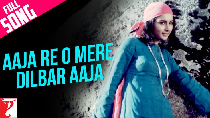 Aaja Re O Mere Dilbar Aaja | Full Song - Part 1 | Noorie | Farooq Sheikh | Poonam Dhillon - YouTube
