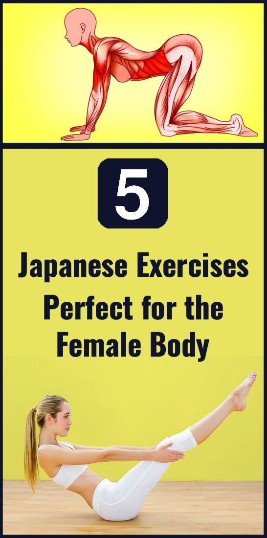 Japanese Exercises Perfect for the Female Body
