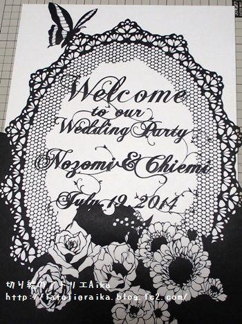 繊細な切り絵が魅力♡個性的な結婚式に♡モノトーンのウェルカムボードまとめ一覧♪