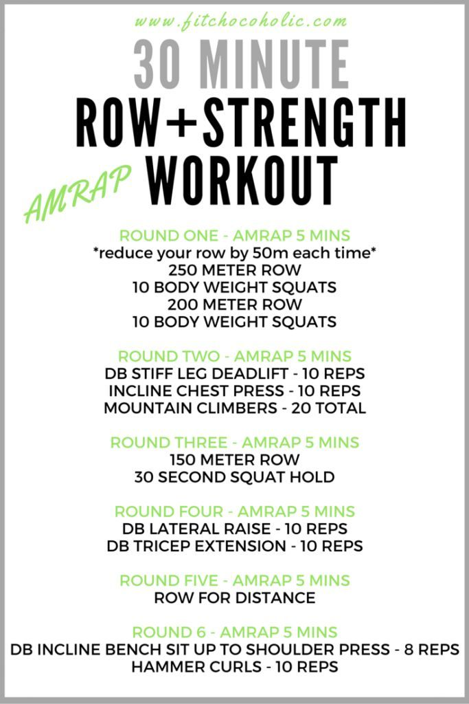 30 minute row strength workout rowing workout fitness
