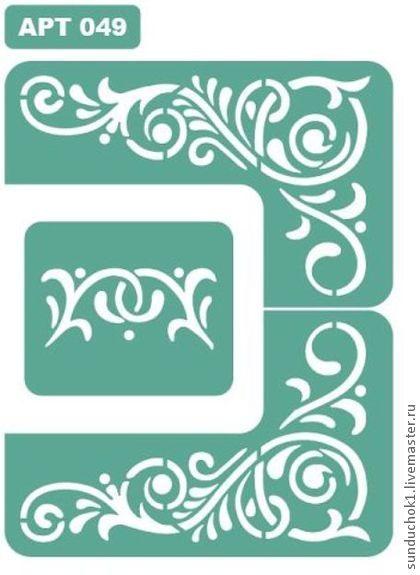 трафарет 049 - зелёный,трафарет,трафареты,Декупаж,материалы для творчества