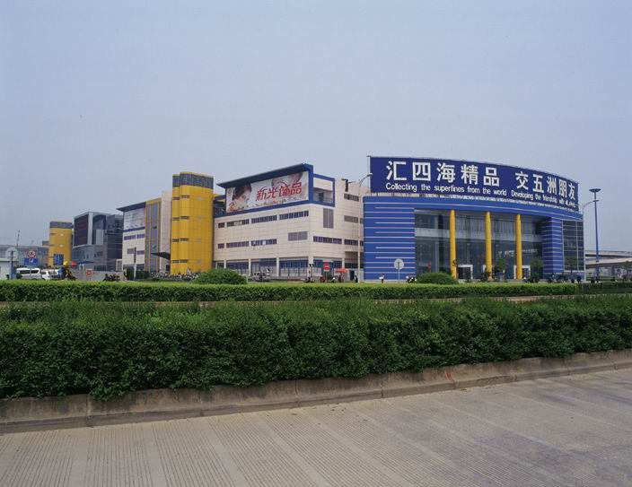 JyS China Business Becomes the Trusted and Certified #China #Buying and #SourcingAgent .
