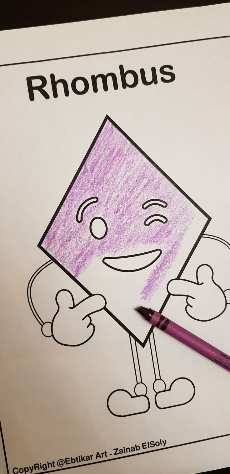 Free printable preschool coloring pages .emoji shapes