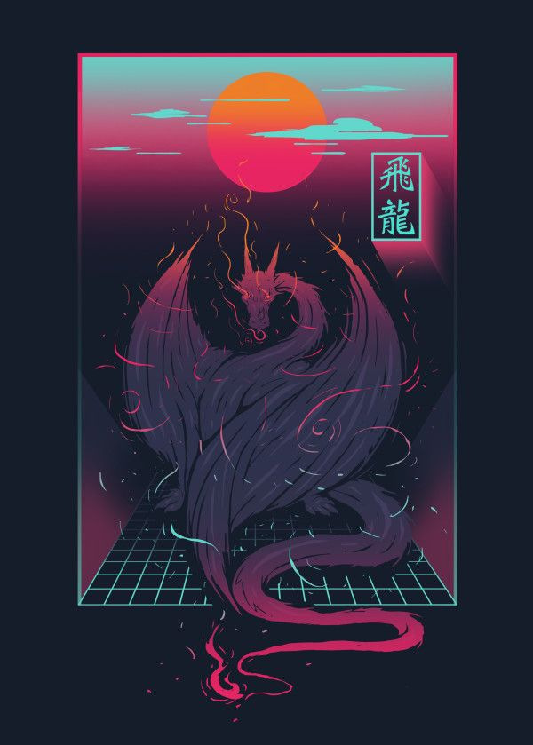 fei poster by steven toang displate vaporwave
