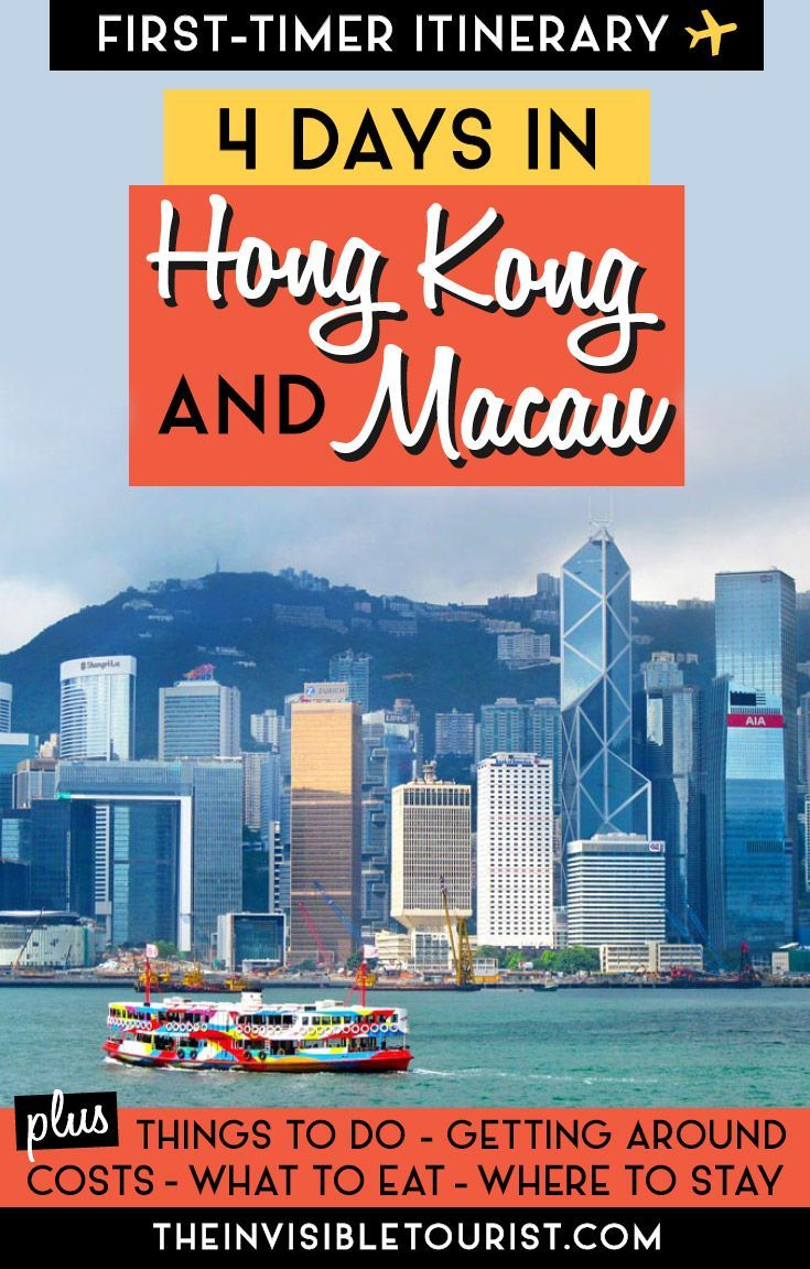 4 Day Hong Kong Itinerary Complete Guide Macau Day Trip  E2 80 A2 The Invisible Tourist Hongkong Macau Macao Hongkongitinerary Macauitinerary Macaudaytrip