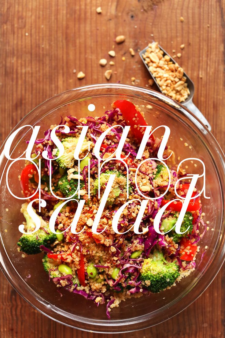 EASY 30 minute Asian Quinoa Salad! Big flavor, lots of protein, SO delicious! #vegan