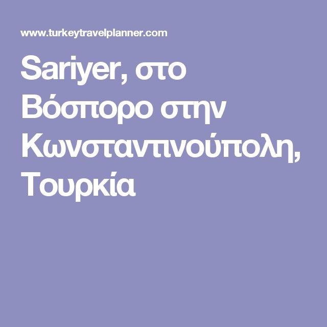 Sariyer, στο Βόσπορο στην Κωνσταντινούπολη, Τουρκία
