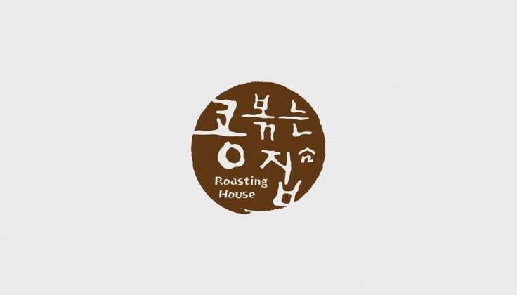 Roasting House - Soymilk