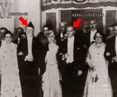 Όταν ο Βενιζέλος πρότεινε τον Κεμάλ Ατατούρκ για το βραβείο Νόμπελ ειρήνης!