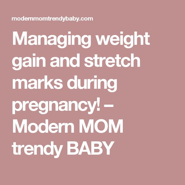 Managing weight gain and stretch marks during pregnancy! – Modern MOM trendy BABY