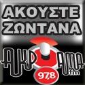 http://akroamafm978.blogspot.gr/p/live_06.html#axzz2KoN7Exst
