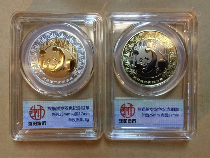 Shenyang Mint:2018 panda Lunar Dog Beijing Coin Expo silver&brass set,China coin
