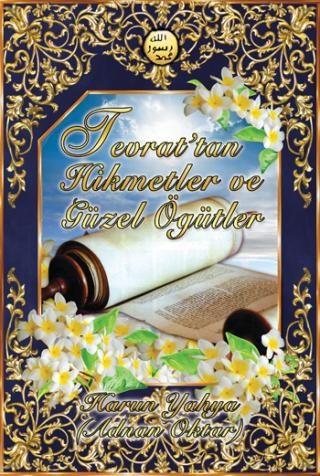 Okumakta olduğunuz bu kitapta da, Tevrat'ta yer alan izahlardan bozulmuş, dejenere edilmiş kısımlar ele alınmamış, sadece Kuran'a ve Peygamberimiz (sav)'in hadislerine uygun izahlar kullanılmıştır. Ancak yine de Tevrat'taki Allah'ın Zatına yönelik bazı teşbihli (benzetmeli) anlatım şekilleri, Kuran'daki üsluptan farklılık göstermektedir. Yüce Rabbimiz her türlü eksiklikten münezzehtir ve O'nun hiçbir benzeri yoktur. Bu bakımdan, bir kısım Tevrat pasajlarına şerh (açıklama) eklemiştir.