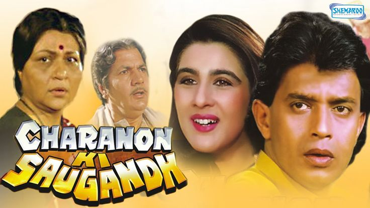 Watch Charanon Ki Saugandh - Mithun Chakraborty - Amrita Singh - Hindi Full Movie watch on  https://free123movies.net/watch-charanon-ki-saugandh-mithun-chakraborty-amrita-singh-hindi-full-movie/